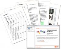 Эксплуатационная документация на систему RedPine