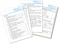 Отчет о выполнении работ по государственному контракту