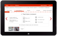 ТЗ + прототипы (Axure) для мобильного приложения