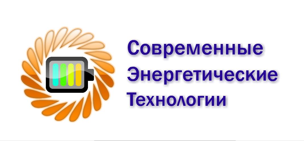 Срочно! Дизайн логотипа ООО «СЭТ» фото f_1235d52a647d3dd8.png
