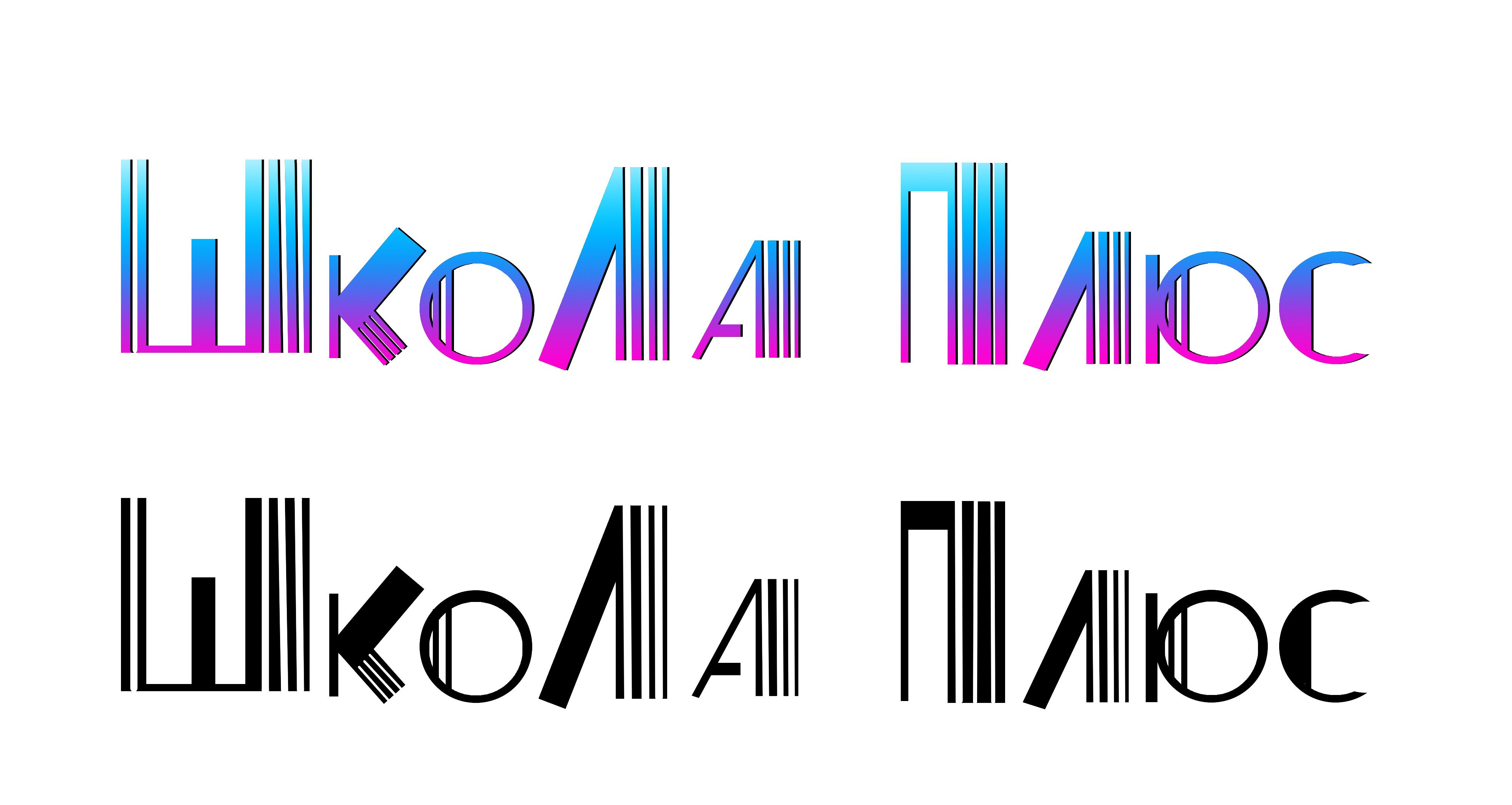 Разработка логотипа и пары элементов фирменного стиля фото f_4dad60027a282.jpg