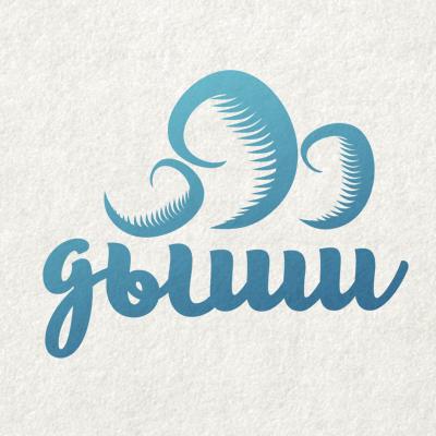 """Логотип для студии """"Дыши""""  и фирменный стиль фото f_79756f1b8b1c1289.png"""