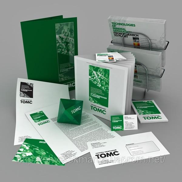 В фирменный стиль входят: визитка, конверт, фирменный бланк, блокнот...