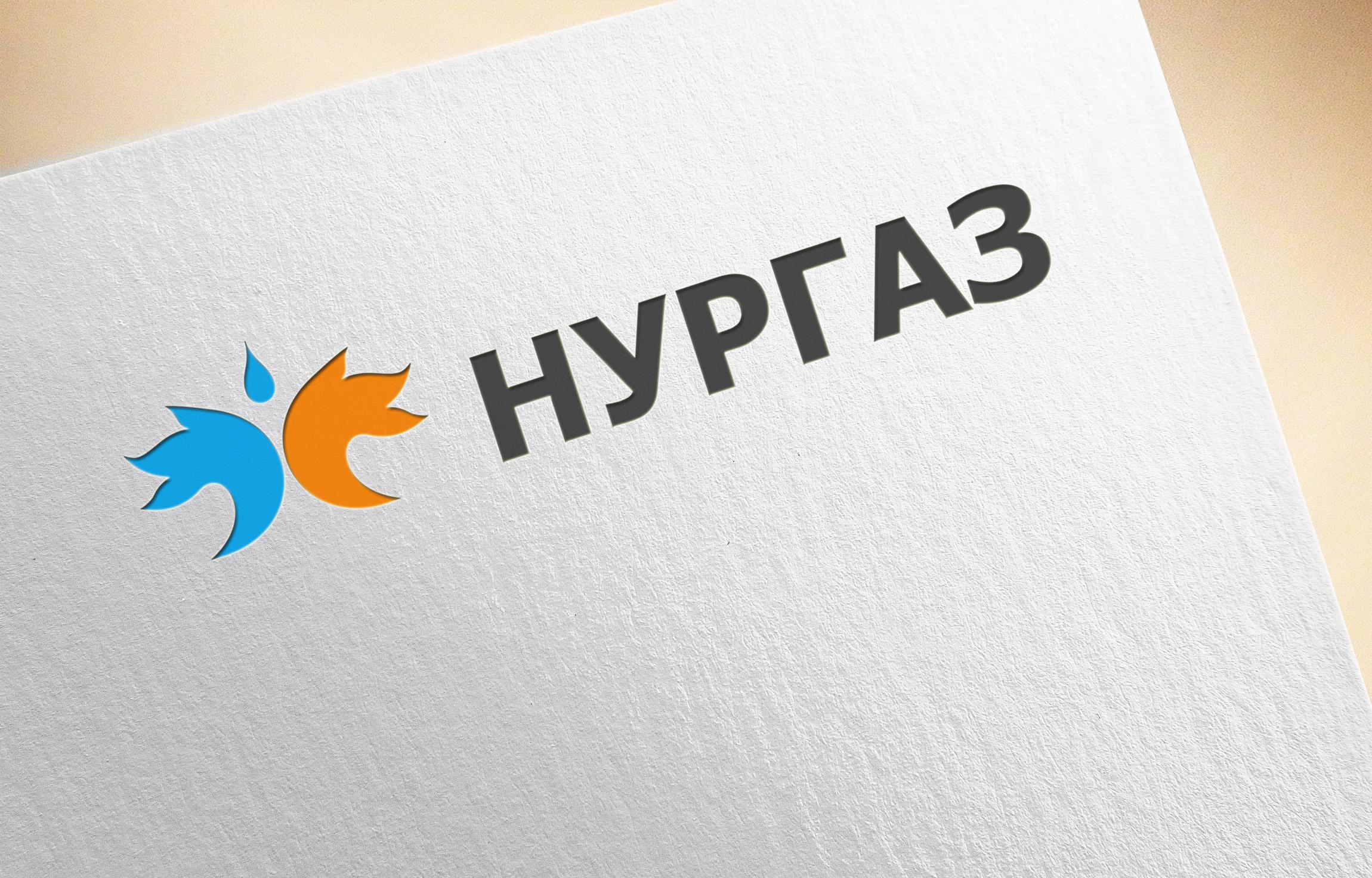 Разработка логотипа и фирменного стиля фото f_5245d99dbe2590d4.jpg