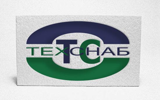 Разработка логотипа и фирм. стиля компании  ТЕХСНАБ фото f_0055b1d7aadeb2d2.jpg