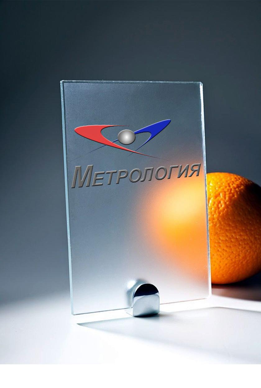 Разработать логотип, визитку, фирменный бланк. фото f_09058fa01103135c.jpg