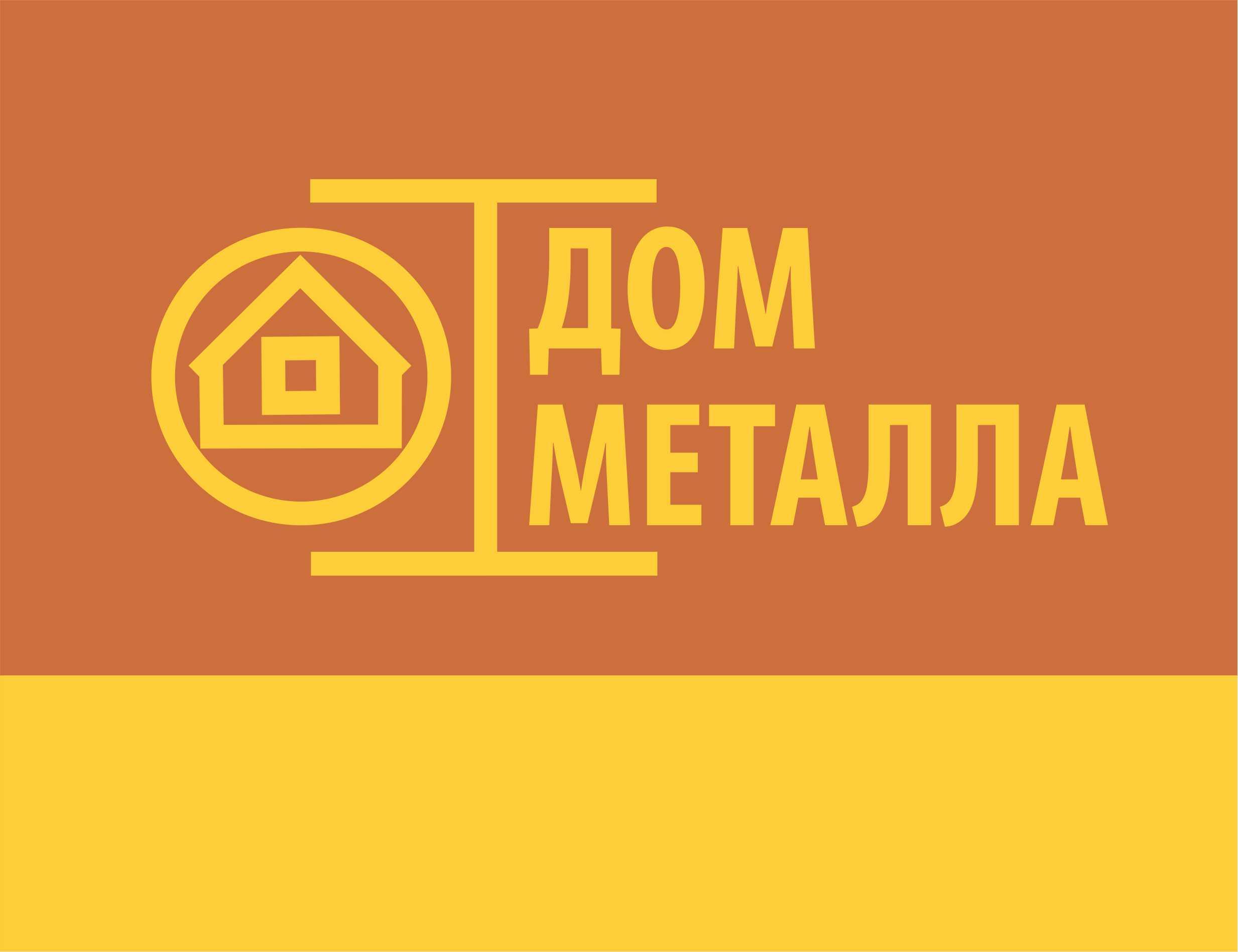 Разработка логотипа фото f_1255c5c6ff57947d.jpg