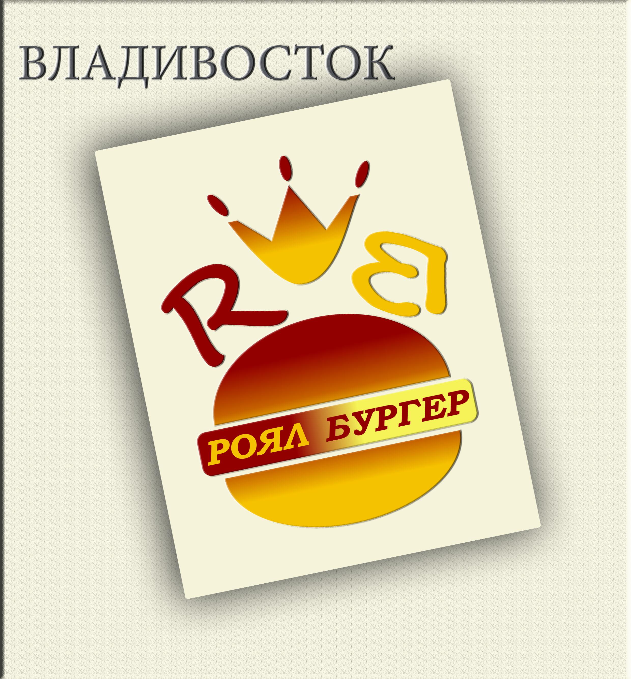 Обновление логотипа фото f_16159b5941b60b68.jpg