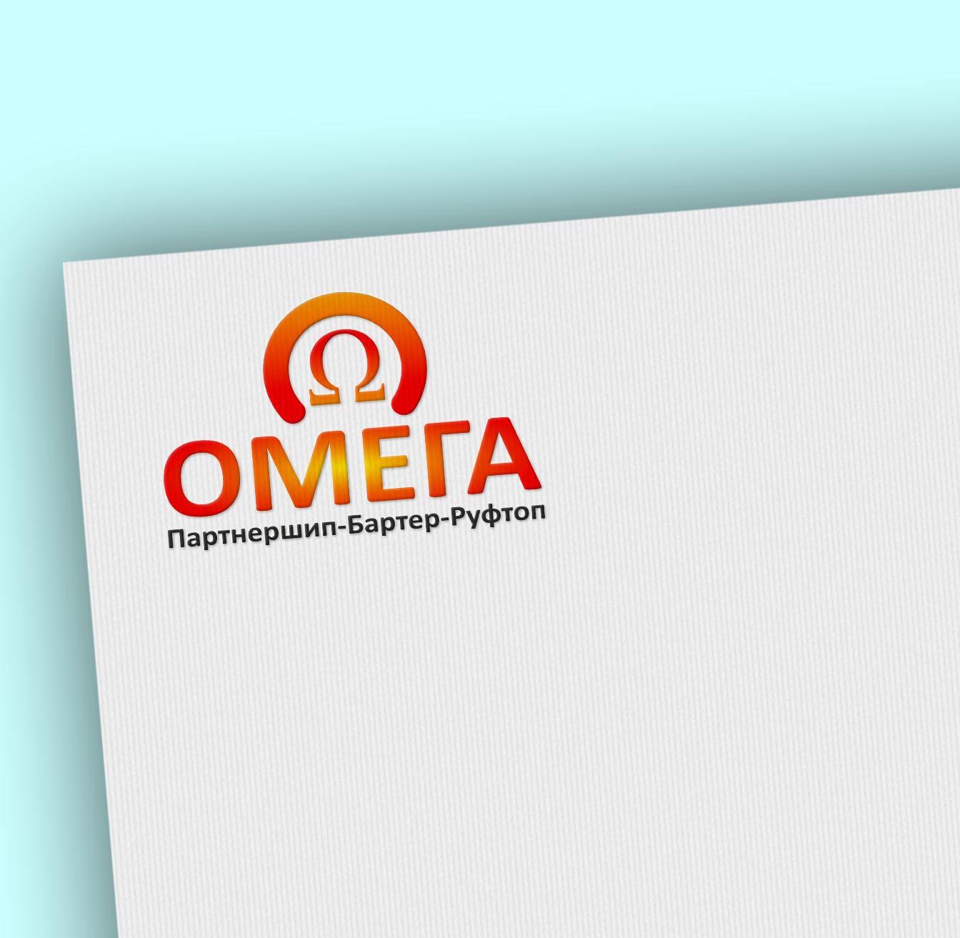 Придумать концепцию логотипа группы компаний фото f_4535b6d7a4210a38.jpg