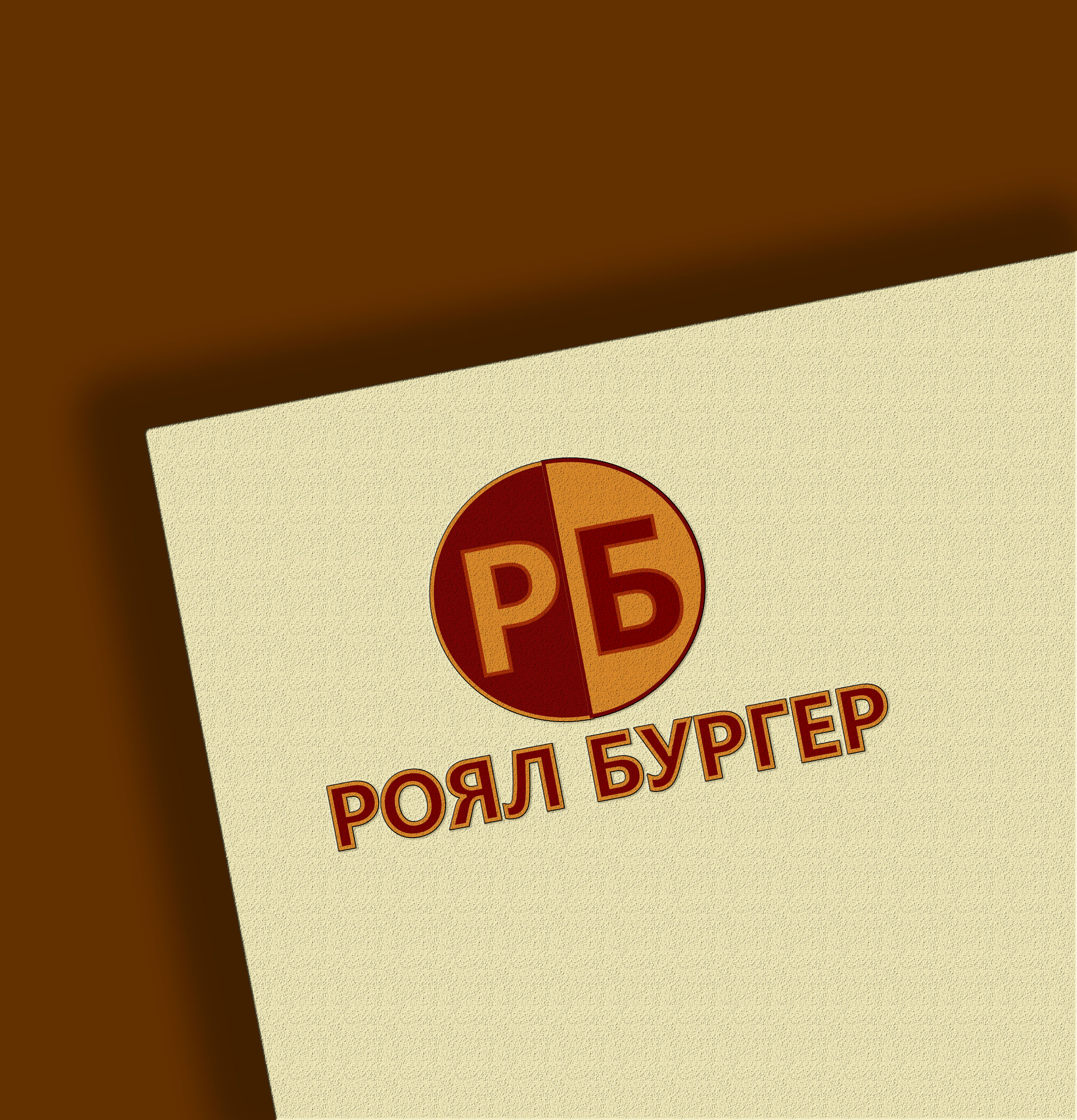 Обновление логотипа фото f_48059ad9d3e5c8a2.jpg