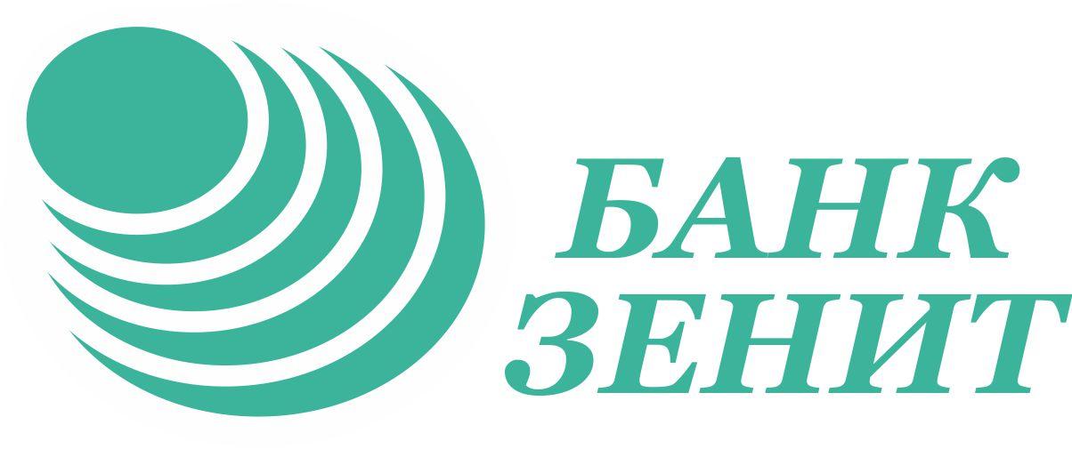 Разработка логотипа для Банка ЗЕНИТ фото f_5035b485feb7e7c7.jpg