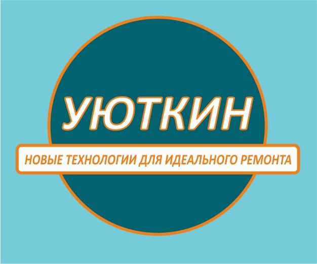 Создание логотипа и стиля сайта фото f_5255c61d57029211.jpg