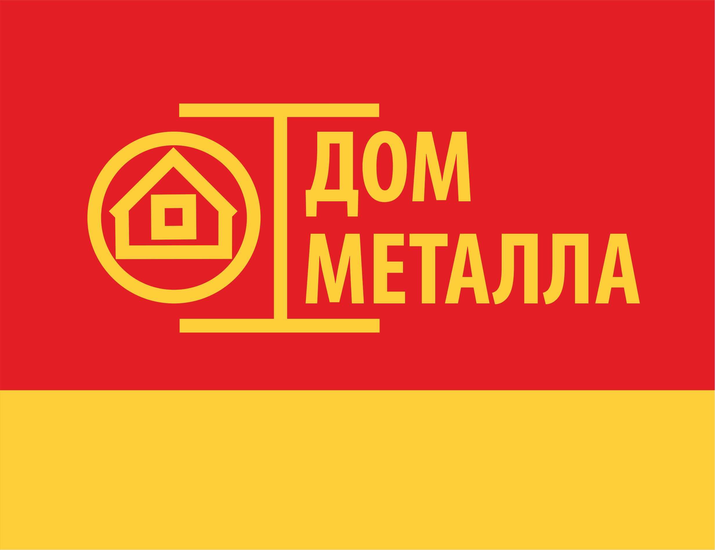 Разработка логотипа фото f_6025c5c6f773e879.jpg
