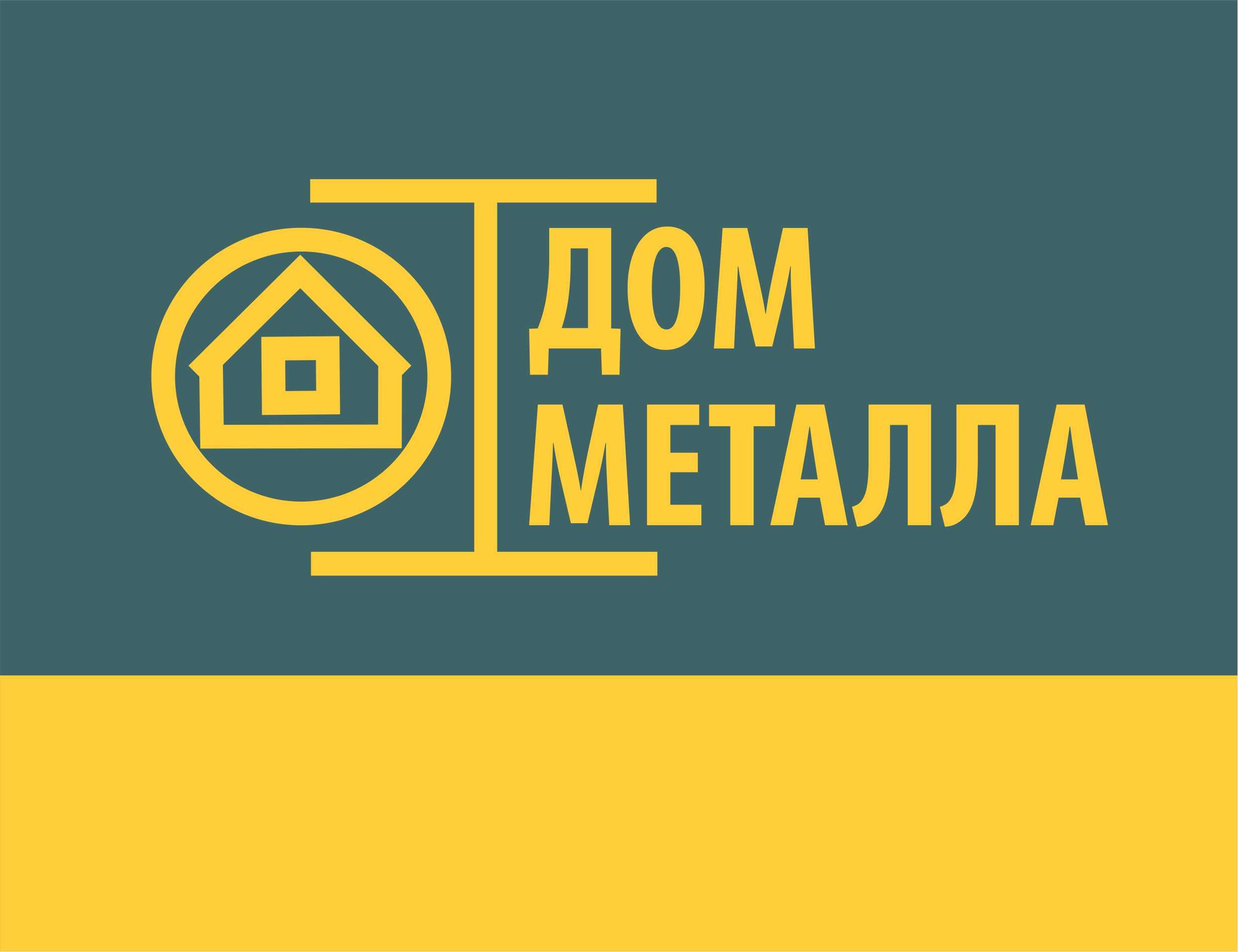 Разработка логотипа фото f_8035c5c6feae1eeb.jpg