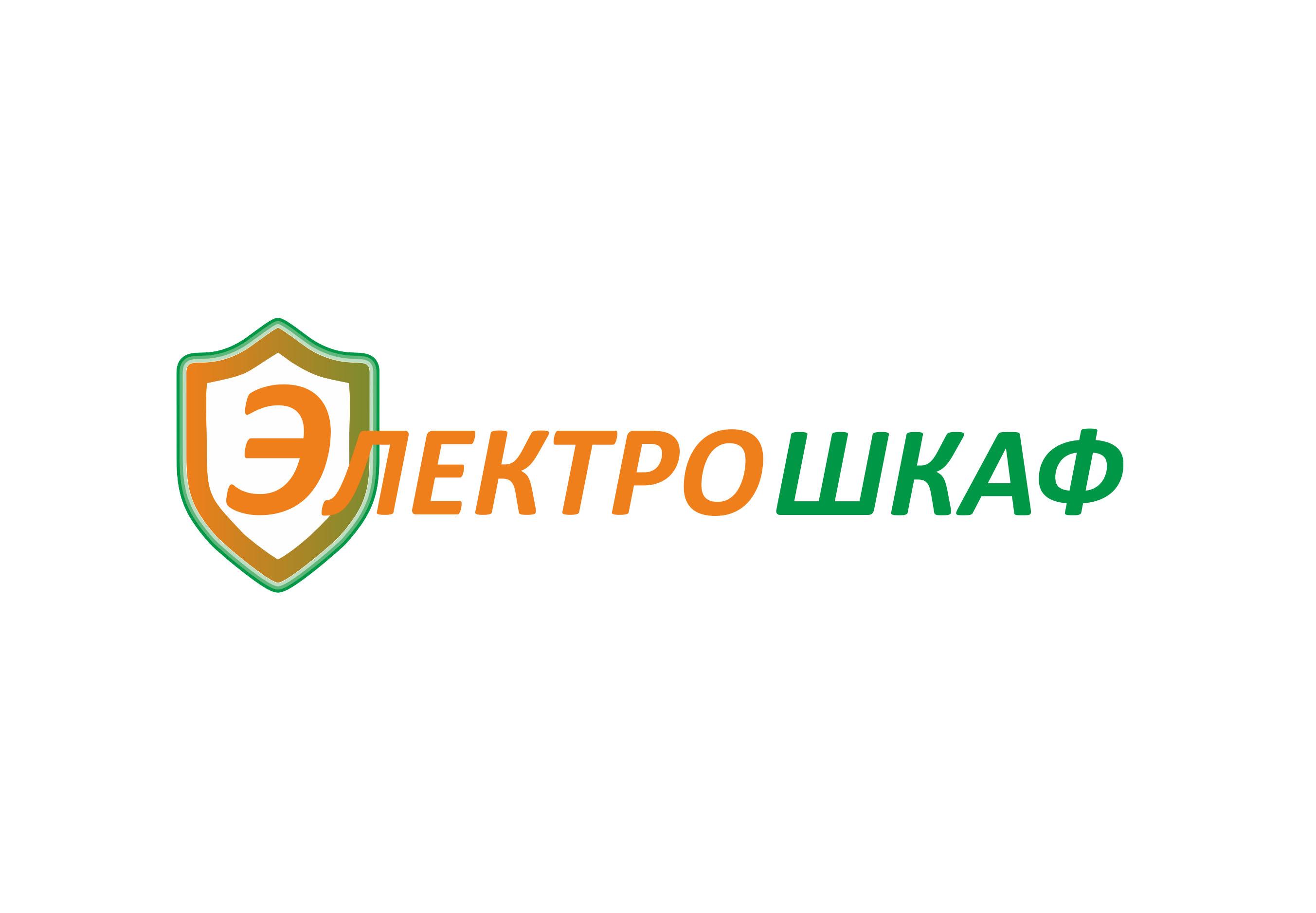 Разработать логотип для завода по производству электрощитов фото f_8655b6df4f075f44.jpg