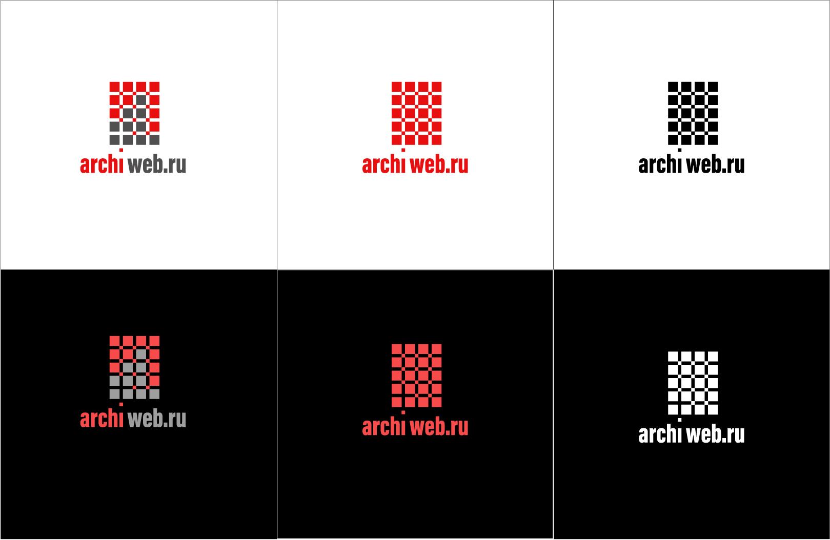 Разработка логотипа для вебстудии фото f_1635c8e76e5138e6.jpg