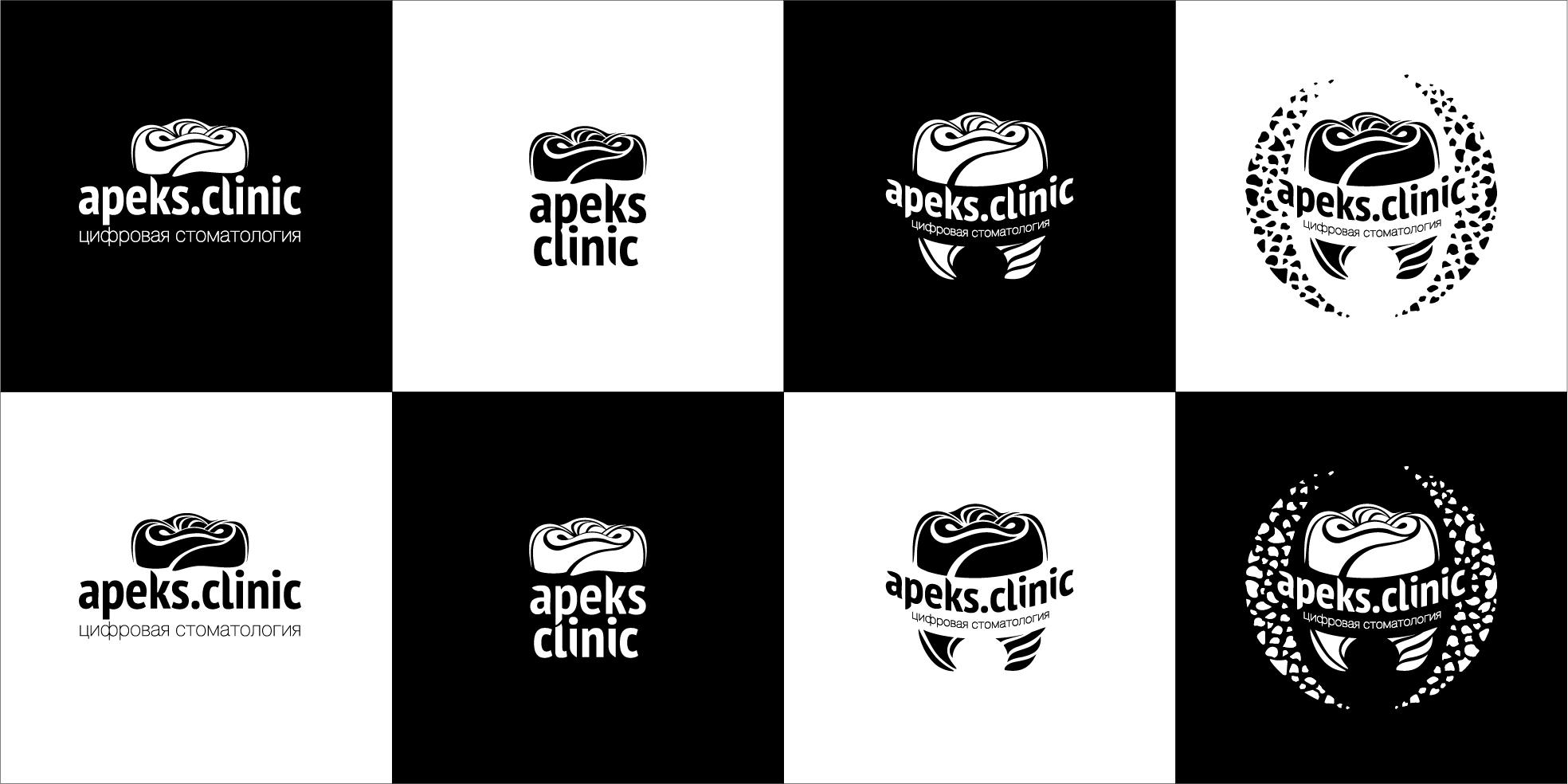 Логотип для стоматологии фото f_1645c8aa5f85ebb9.jpg