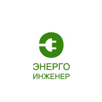 Логотип для инженерной компании фото f_08051d082ad1956f.jpg