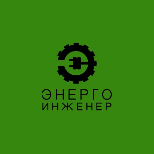 Логотип для инженерной компании фото f_96751c9ece8a90b1.jpg