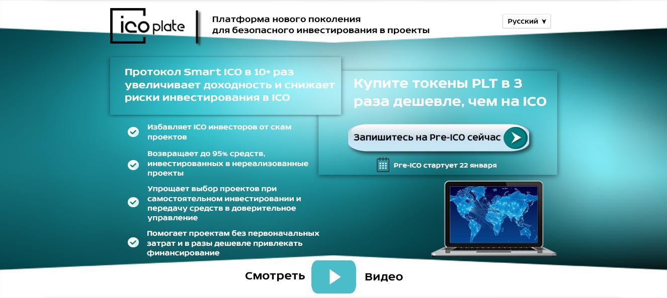 Ищем web-дизайнера для разработки дизайна сайта фото f_0335a46f7944fd89.jpg