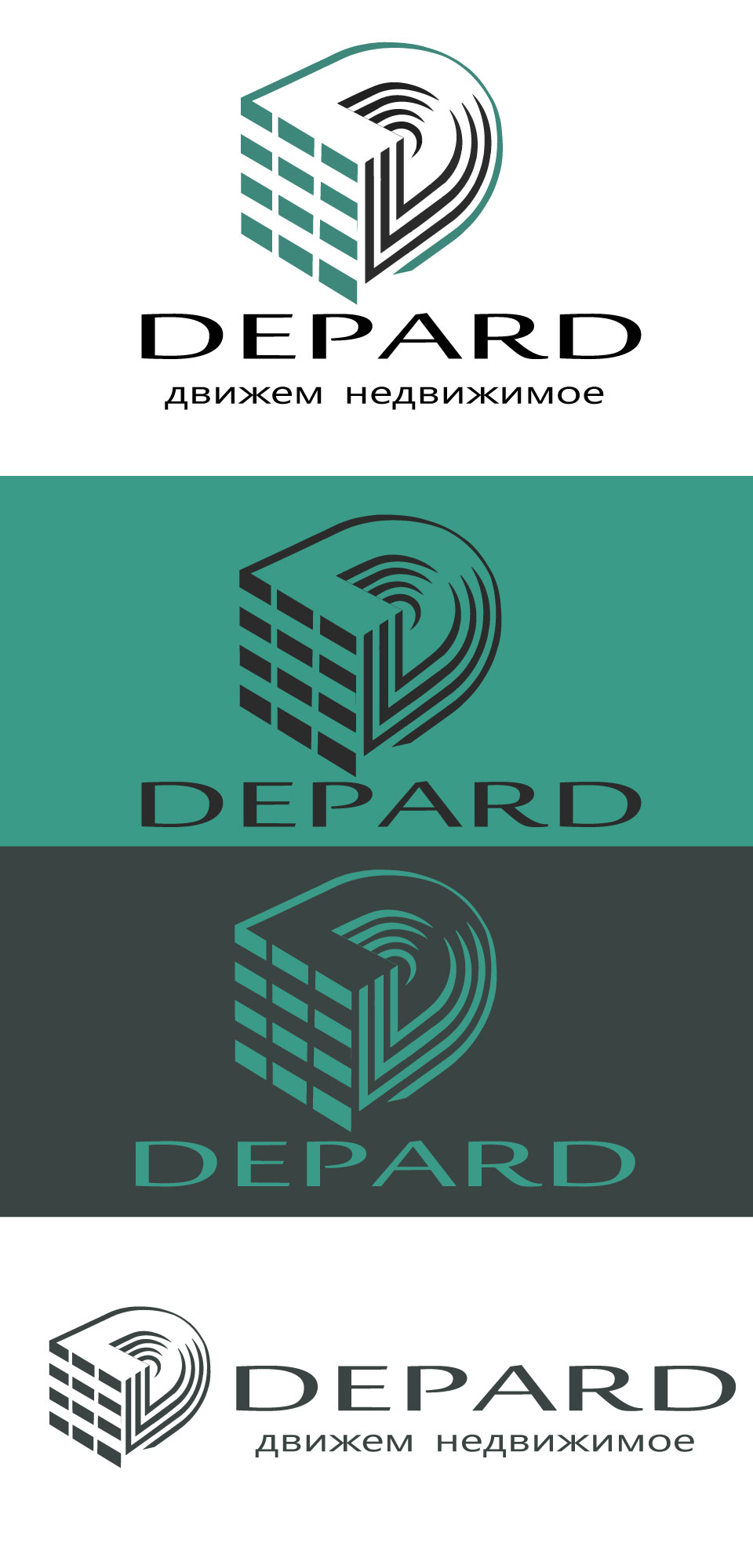 Логотип для компании (услуги недвижимость) фото f_5835933fce70e926.jpg