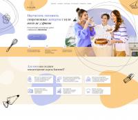 Обучение десертам с нуля. Сайт на тильде