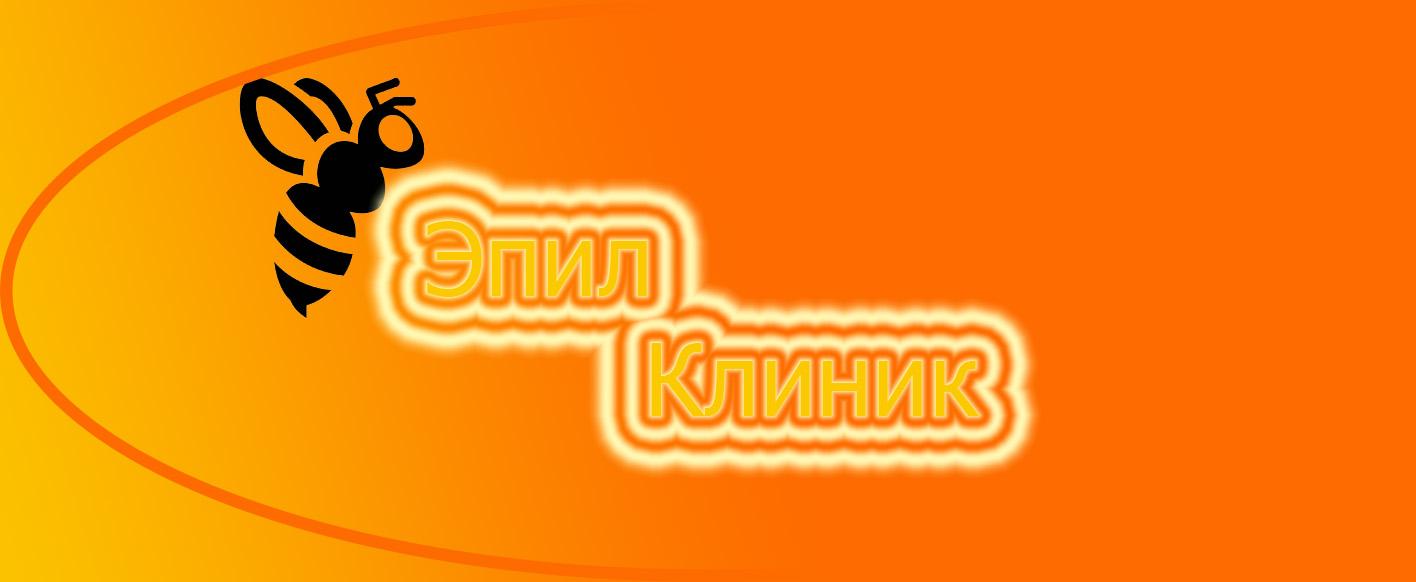 Логотип , фирменный стиль  фото f_7985e19a9accc13f.jpg