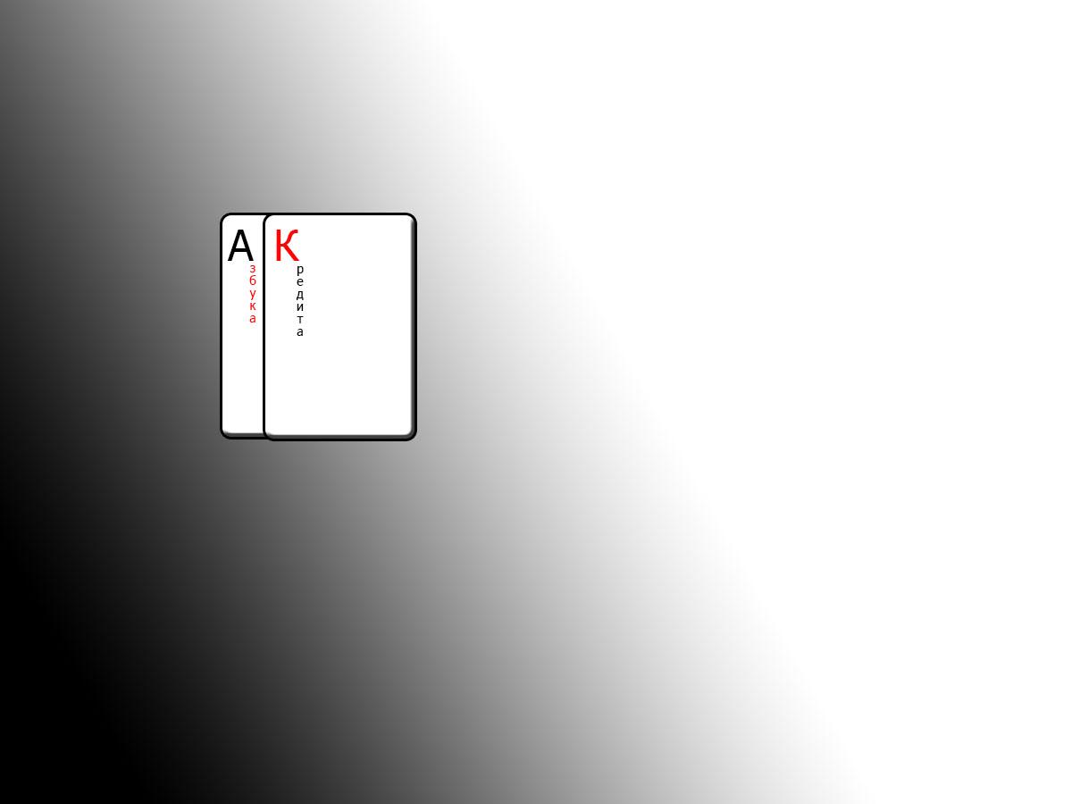 Разработать логотип для финансовой компании фото f_8485de382f5196db.jpg