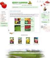 Сайт Центра Садоводства