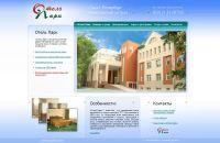 Сайт отеля Парк