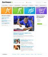 Спорткипер.ру - спорт как смысл жизни