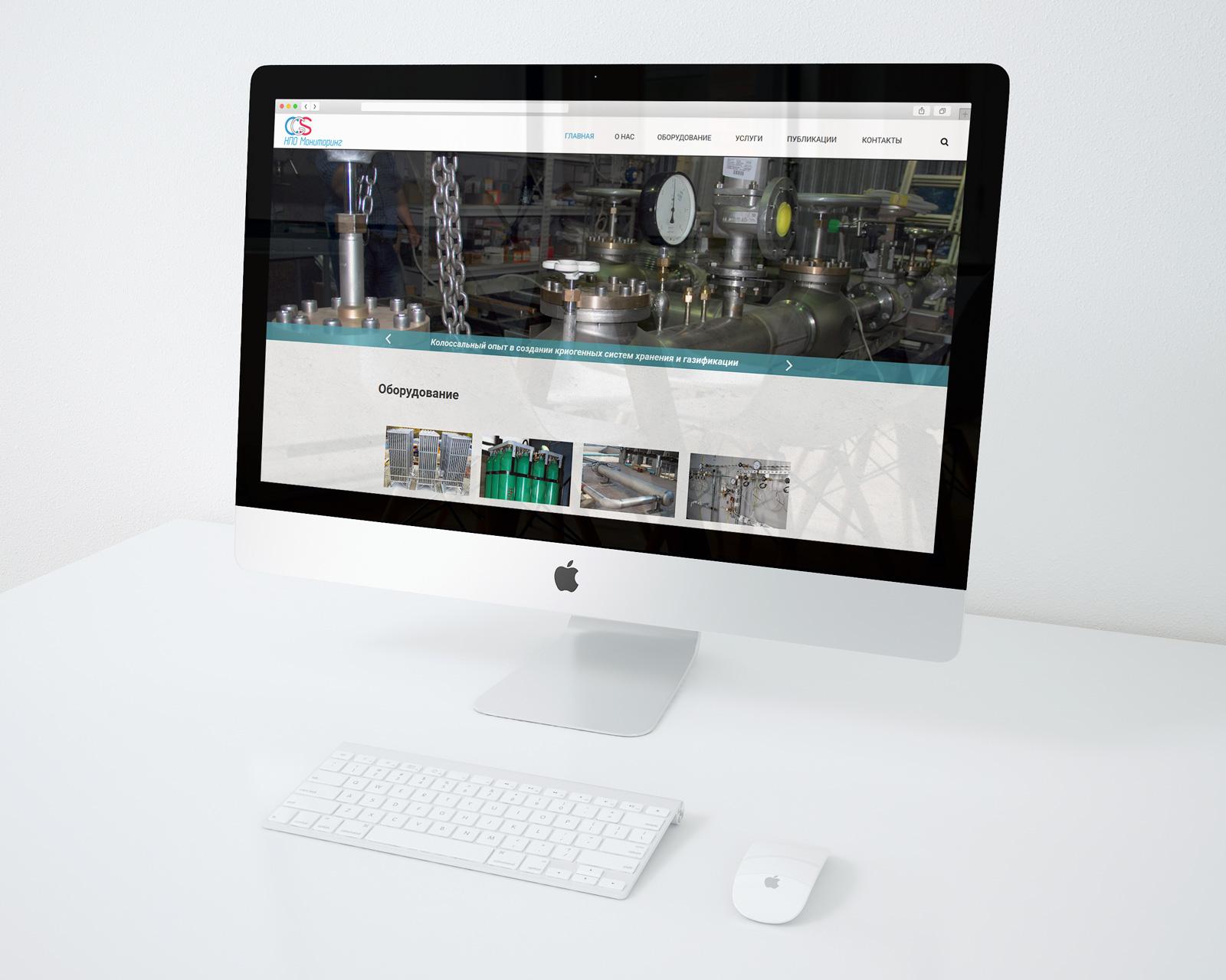 Сайт для компании «НПО Мониторинг»