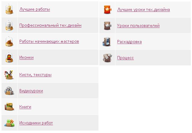 для сайта makepizdato.ru