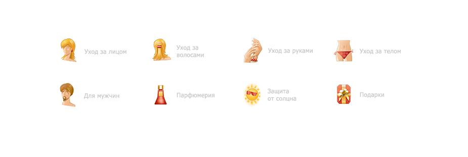 для сайта cosmotop.ru