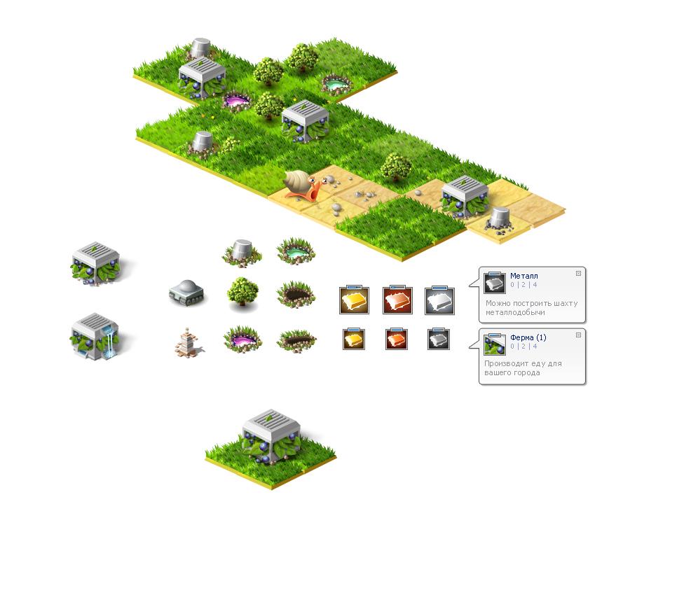 Элементы для on-line игры (beta)