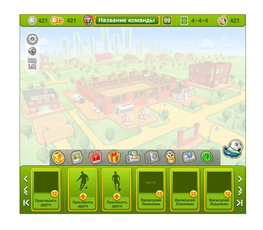 интерфейс для онлайн игры
