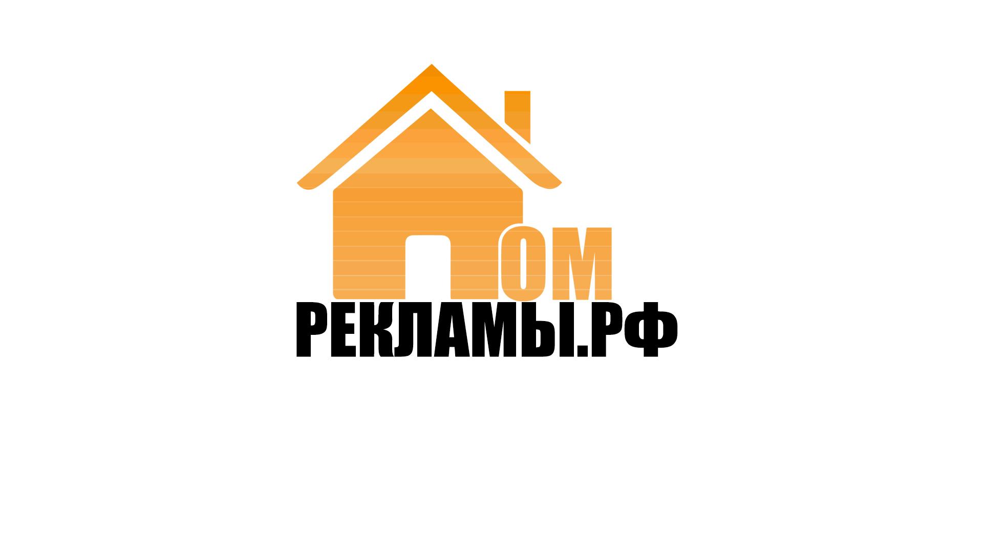 Дизайн логотипа рекламно-производственной компании фото f_0495ee0fd854e661.jpg