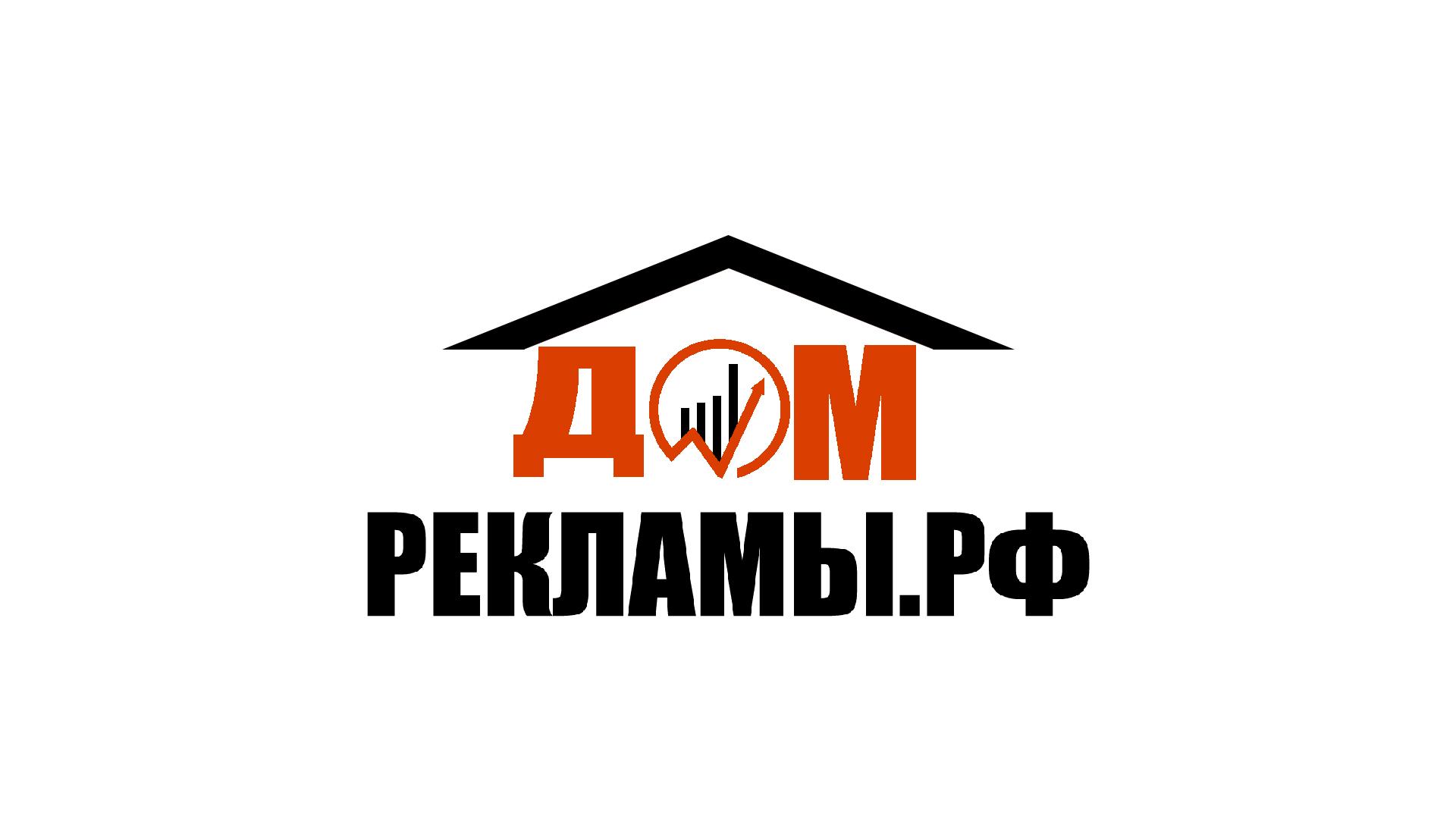 Дизайн логотипа рекламно-производственной компании фото f_1635ee0fd898e4a7.jpg