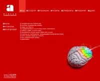 Сайт рекламного агентства Dialla