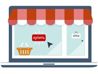 Создание интернет-магазина на opencart по стоимости шаблона