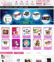 Интернет-магазин товаров из Китая Aliopt.ru