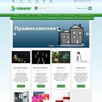 Интернет-магазин Primecomplect.ru