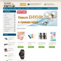 Оптовый интернет-магазин Cpa-Goods