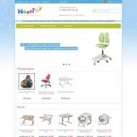 Интернет-магазин товаров для детской комнаты NextToy.ru