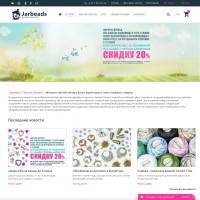 Jarbeads.ru - Интернет-магазин товаров для рукоделия