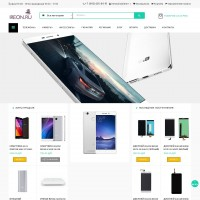 Интернет-магазин электроники IREON.RU