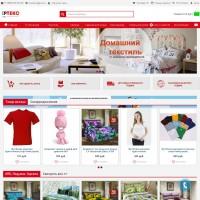 Интернет-магазин ТрейдерТекс