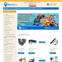 Town-Sales.ru - оптовый интернет магазин товаров из Китая