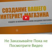 Интернет магазин DDmart.ru