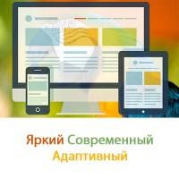 Интернет-магазин Ris-Store.com